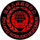 http://rookekarate.com/wp-content/uploads/2018/09/kobudo-160x160.png